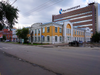 Novosibirsk, st Shchetinkin, house 54. office building
