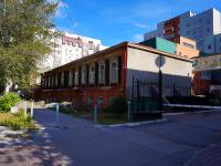Novosibirsk, st Shchetinkin, house 62. office building