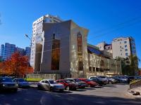 Novosibirsk, st Shchetinkin, house 68. Apartment house