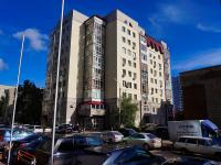 Novosibirsk, st Shchetinkin, house 66. Apartment house