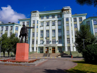 Novosibirsk, st Shchetinkin, house 33. academy