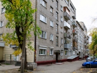 Novosibirsk, Geodezicheskaya st, house 1. Apartment house