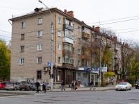 Новосибирск, улица Геодезическая, дом 1. многоквартирный дом