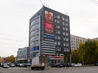 Novosibirsk, office building ГЕОС, Geodezicheskaya st, house 2/1