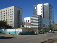 Новосибирск, улица Геодезическая, дом 2/1. офисное здание ГЕОС
