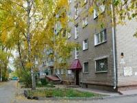 Новосибирск, улица Геодезическая, дом 3. многоквартирный дом