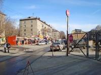 Новосибирск, улица Геодезическая, дом 5. многоквартирный дом