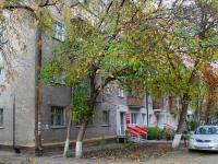 Novosibirsk, Geodezicheskaya st, house 7. Apartment house