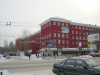 Novosibirsk, st Geodezicheskaya, house 8. university
