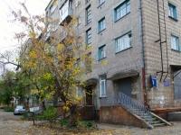 Новосибирск, улица Геодезическая, дом 9. многоквартирный дом