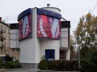 Новосибирск, улица Геодезическая, дом 13А. многофункциональное здание