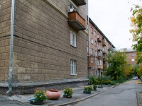 Novosibirsk, Geodezicheskaya st, house 13. Apartment house