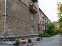 Новосибирск, улица Геодезическая, дом 13. многоквартирный дом