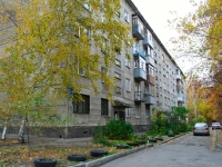 Novosibirsk, Geodezicheskaya st, house 15/1. Apartment house