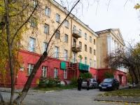 Новосибирск, улица Геодезическая, дом 15. техникум Новосибирский технологический техникум питания