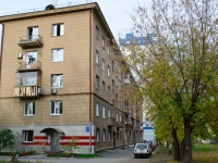 Novosibirsk, Geodezicheskaya st, house 17. Apartment house