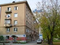 Новосибирск, улица Геодезическая, дом 17. многоквартирный дом
