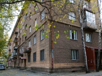 Novosibirsk, Geodezicheskaya st, house 19. Apartment house