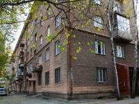 Новосибирск, улица Геодезическая, дом 19. многоквартирный дом