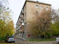 Новосибирск, улица Геодезическая, дом 21. многоквартирный дом