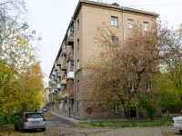 Novosibirsk, st Geodezicheskaya, house 21. Apartment house