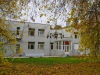 Novosibirsk, st Geodezicheskaya, house 23/1. university