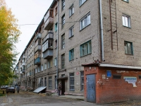 Novosibirsk, Geodezicheskaya st, house 23. Apartment house