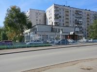 Novosibirsk, 25 Let Oktyabrya st, house 11. Apartment house
