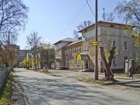 """Новосибирск, улица 25 лет Октября, дом 19. Баня """"№25, МБУ БХ Сибирячка"""""""