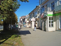 Новосибирск, улица 25 лет Октября, дом 30. многоквартирный дом