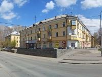 Новосибирск, улица 25 лет Октября, дом 32. многоквартирный дом