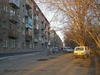 Novosibirsk, st Aviastroiteley, house 1/2. Apartment house