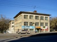 Новосибирск, улица Авиастроителей, дом 1Б. многофункциональное здание