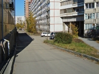 Novosibirsk, st Aviastroiteley, house 1. Apartment house