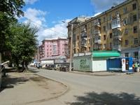 Novosibirsk, st Aviastroiteley, house 2. Apartment house