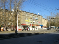 Новосибирск, улица Авиастроителей, дом 5/1. офисное здание