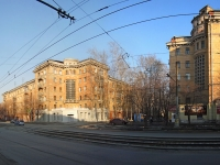 Novosibirsk, st Aviastroiteley, house 8. Apartment house