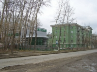Novosibirsk, st Aviastroiteley, house 14/1. bank