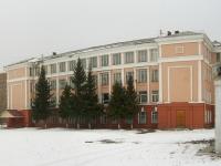 Novosibirsk, st Aviastroiteley, house 16. school