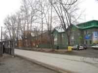 Новосибирск, улица Авиастроителей, дом 18. магазин