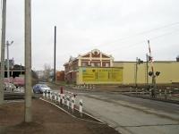 Новосибирск, улица Авиастроителей, дом 30. офисное здание
