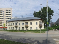 Новосибирск, улица Авиастроителей, дом 31. многоквартирный дом