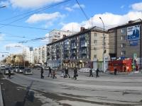 Новосибирск, улица Авиастроителей, дом 2/1.