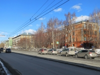 Novosibirsk, st Aviastroiteley, house 10. school