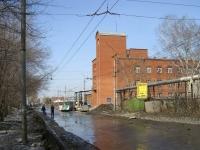Новосибирск, улица Алейская, дом 4. офисное здание