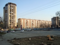 Novosibirsk, st Denis Davydov, house 1. Apartment house