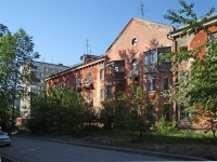 Novosibirsk, st Denis Davydov, house 4. Apartment house