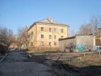 Novosibirsk, st Denis Davydov, house 8А. Apartment house