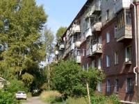 Novosibirsk, st Respublikanskaya, house 8. Apartment house