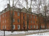 Новосибирск, улица Республиканская, дом 35/2. многоквартирный дом